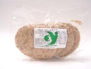 画像2: スパイシーチキン風カツ (冷凍) 【乳】