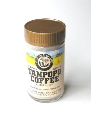 画像1: タンポポコーヒー 【乳】  黒大豆、紅豆、麦芽エキス等ブレンド