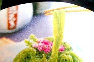 画像1: 生ほうれん草入り こんにゃく翡翠(ひすい)麺