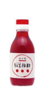 画像: 有機 紅玉梅酢 紀州有機梅使用  ≪お取り寄せ商品です≫